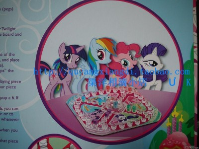 My Little Pony Trouble Instructions